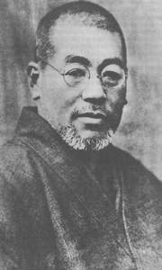 Dr Mikao Usui, the founder of Reiki